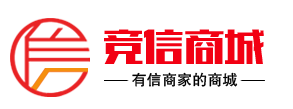 【商城】企业信用商城标识