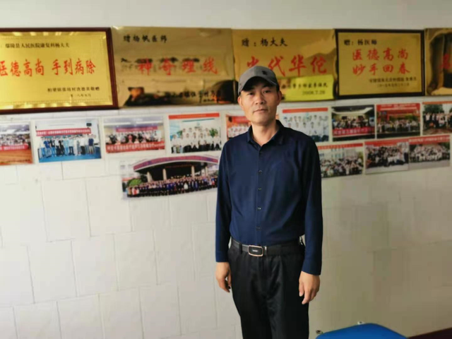 中医人杨占团怀揣治病救人的朴素理念